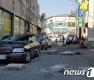 '포항 5.4 강진' 아수라장 된 포항 시내