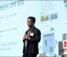 '2017 대한민국 모바일 컨퍼런스' 개최