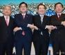 국회의장-원내대표, 김성태 선출 첫 회동