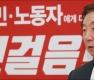 김성태 '첫걸음'
