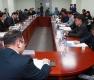 가상화폐 투기대책과 기술혁신 토론회