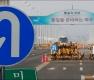 北예술단 방남 돌연 취소 '남북관계 유턴'