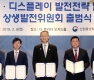 반도체-디스플레이산업 상생발전위원회 출범
