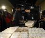 한국은행, 2018년 설 자금 방출