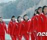 """북한 응원단 """"아침 먹으러 갑니다"""""""