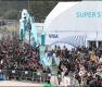 올림픽 파크 찾은 '구름인파'