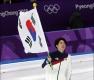 차민규, '값진 은메달 획득'