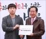 자유한국당 2기 혁신안 발표