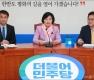한병도 정무수석, 추미애 대표 예방 '대통령 개헌안 설명'