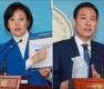 박영선 vs 우상호 '정책배틀'