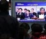 박근혜 전 대통령 선고공판 바라보는 시민들