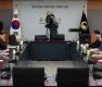 삼성증권 배당 처리문제 관련 점검회의