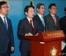남경필, 지역특구법 폐지 촉구 기자회견
