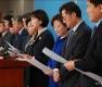 더좋은미래, 김기식 관련 선관위 결정 반발
