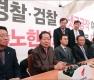 천막본부 방문한 홍준표
