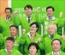 민평당, 6.13 지방선거 선대위 출범식