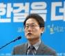 조희연, 서울시교육감 재도전