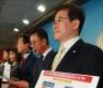 자유한국당, 드루킹 사건 국정조사 요구