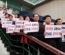 느릅나무 앞 자유한국당