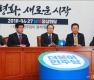 국회 한국GM대책특위, 임단협 잠정합의 기자회견