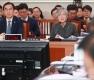 국내·외 현안 중심이 된 외교·통일부