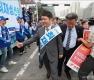 '최저임금법 반대' 민주노총, 최재성 유세장 기습시위