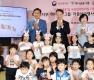 저출산 대응 및 국공립어린이집을 위한 업무협약식