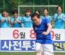 박원순 '사전투표 슛!'