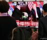 발걸음 멈추게 한 '북미 정상회담'
