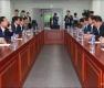 자유한국당 재선 의원 간담회