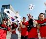 '광화문 광장으로 모인 붉은악마'