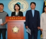 전 통진당 의원들, 확인소송 촉구 기자회견
