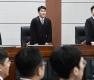 박근혜 전 대통령 불출석, 1심 선고공판