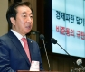 자유한국당 '판문점 선언 비준 반대'