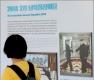 남북정상회담 특별전 '평화, 새로운 시작'