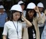 지진 대피훈련