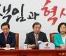 김병준-김성태 '文정부 부동산 정책 비판'