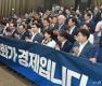 남북정상회담 성공 기원 '평화가 경제'