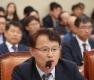 국감 출석한 낙동강유역환경청장