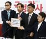 김성태, 평양공동선언-남북군사합의서 효력정지가처분 신청