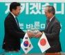 日대사 만난 손학규 바른미래당 대표