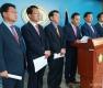 자유한국당 국토위, '평양선언 비준 반발' 경의선 시찰 보...