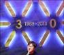 '2018 한국광고주대회' 개최!