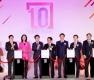 IPTV협회 10주년 기념식