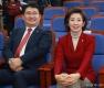 나경원, 자유한국당 신임 원내대표 선출