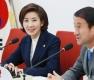 대통령 축하난 받은 나경원 한국당 신임 원내대표