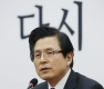 자유한국당원 된 황교안 전 총리