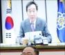 '서울-세종 영상 국정현안점검조정회의'