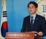 박용진, '유치원 3법' 신속처리 촉구