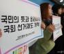 청소년 정치참여 선거개혁 집중행동 선포